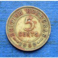 Британский Гондурас колония 5 центов 1962 тираж 200.000