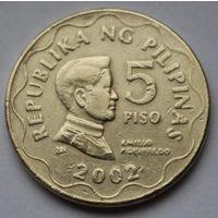 Филиппины 5 писо, 2002 г.