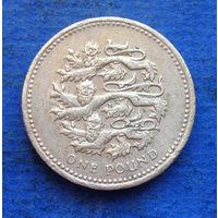 Великобритания 1 фунт 1997