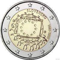 2 евро 2015 Словакия 30 лет флагу Европейского союза UNC из ролла