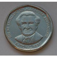 Ямайка 1 доллар, 2008 г. (Форма круг).
