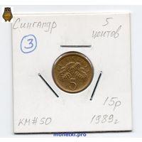 5 центов Сингапур 1989 года (#3)