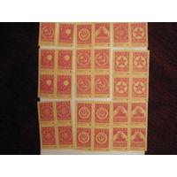 Спичечные этикетки:Слава Октябрю.Барнаул-56