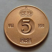 5 эре, Швеция 1959 г.