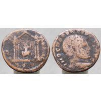 Римская империя, нуммий Максенций (307-312 гг. Н.э.) 308-310 гг. Н.э.