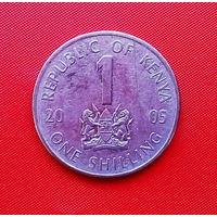 47-11 Кения, 1 шиллинг 2005 г.