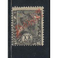 Эфиопия Имп Служебные 1895 Мелелик II Стандарт Надп #J7*