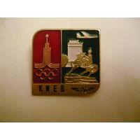 Киев,аэрофлот,олимпиада-80
