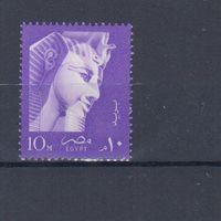 [562] Египет 1957. Культура Древнего Египта.  MNH