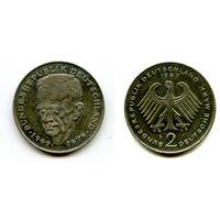 Германия 2 марки 1987