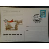 Беларусь 2002 ГРОДНО 825 лет СГ герб