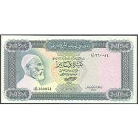 Ливия 10 динаров образца 1971 года. Состояние аUNC+! Редкая!