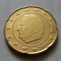 20 евроцентов, Бельгия 2000, 2002 г.