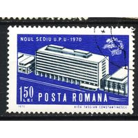 Румынии 1970 год Производство Архитектура