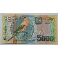 Суринам 5000 гульденов 2000, XF, 239