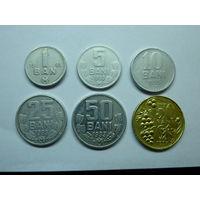 МОЛДОВА. Набор монет из 6 штук. 1993 - 1997 гг.