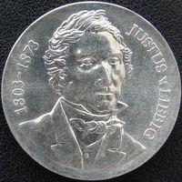 YS: ГДР, 10 марок 1978, 175-летие Юстуса фон Либиха, химика, серебро, КМ# 69