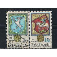 Чехословакия ЧССР 1979 Гербы #2507,2709