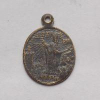 Католический церковный медальон с Папой Лео 13-ым