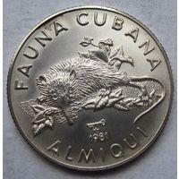 Куба. 5 песо. 1981. Редкая. Серебро (62)