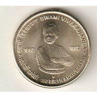 Индия 5 рупия 2013 150 лет со дня рождения Свами Вивекананда