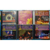 Домашняя коллекция MP-3 дисков ЛОТ-1