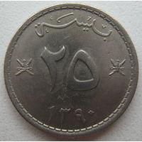 Маскат и Оман 25 байз 1970 г.