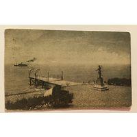 Вид крыма до 1917 распродажа коллекции прошла почту