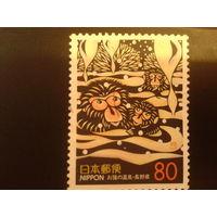 Япония 1999 львы
