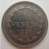 Баскония (Эузкади) 1 песета 1937 г. (d)