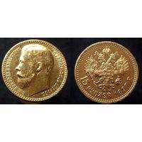 15 рублей 1897 АГ (3 буквы заходят за обрез шеи) золото