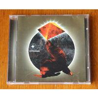 "Orb ""Cydonia"" (Audio CD)"