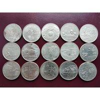 США 25 центов Штаты (15 шт.)