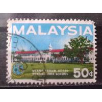 Малайзия 1966 150 лет школе в Пенанге