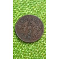 Китай Империя Тай-Чинг 10 кэш 1906 г