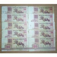 25 рублей 1992, 10 шт - АА,АБ,АВ,АГ,АЕ,АЗ,АК,АЛ,АМ,АН