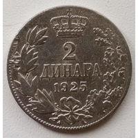 Югославия 2 динар 1925