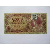 10 000 пенго, 1945 г.