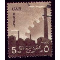 1 марка 1958 год Египет 527