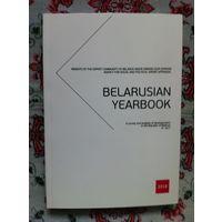 Belarusian Yearbook 2018