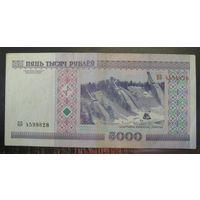 5000 рублей ( выпуск 2000 ), серия ББ