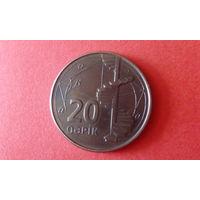 20 гяпиков Азербайджан 2006 г.
