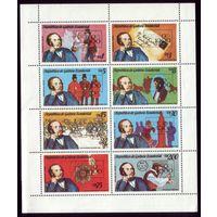 Лист (8 марок) Экваториальная Гвинея Хилл
