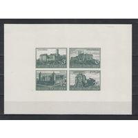 3 рейх Замки чистый беззубцовый блок из 4-х марок неофициальный выпуск