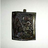 Икона бронза. Икона Георгий Победоносец. 19 век