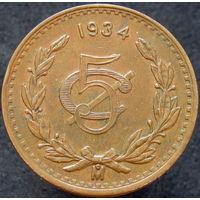 Мексика 5 сентаво 1934 (2-189)