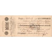 Франция, вексель, 1893 г.