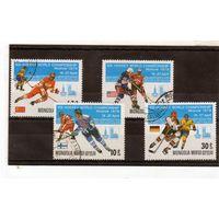 Монголия. Mi:MN 1215,1216,1217,1218. Чемпионат мира по хоккею в Москве. 1979.