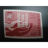 Суринам 1963 эмблема ООН, хлеб растет