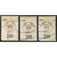 ЦІКАВІЦЬ АБМЕН! 1996, герб РБ, 200 руб